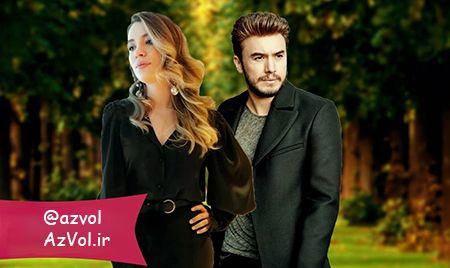دانلود آهنگ ترکی جدید Mustafa Ceceli ft irmak Arici به نام Muhur